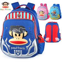 大嘴猴小学生3-6年级书包儿童双肩休闲背包PKY2140