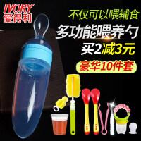 米糊奶瓶婴儿硅胶挤压勺辅食喂食器米粉喂养勺宝宝餐具套装a214