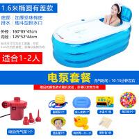 儿童浴桶可坐大号加厚宝宝洗澡桶充气浴缸婴儿用品小孩洗澡盆浴盆