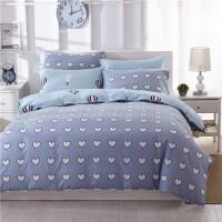 1床上用品4四件套2纯棉被套1.5米1.8m床宿舍五单人三件套一5 乳白色 心情告白