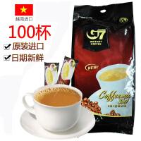 【送勺子】越南进口 中原G7三合一速溶咖啡粉1600g 中原G7咖啡