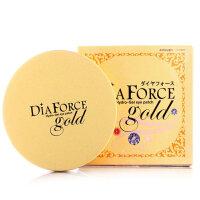 贵妇(DIAFORCE)黄金钻石眼贴膜60贴眼膜