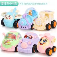 宝宝玩具车儿童惯性小汽车1-3周岁火车飞机模型组合套装礼物 交通惯性车6件套