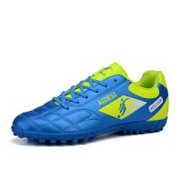 �和�足球鞋碎�男童女童�W生防滑碎���足球鞋�\�有�AG�L�