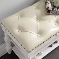 白色美式实木换鞋凳穿鞋凳鞋柜欧式储物凳真皮凳门口可坐组装鞋架