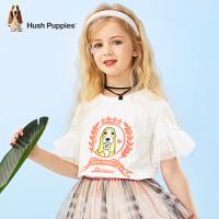 【2件5折:137元】暇步士童装女童短袖圆领衫2021夏季新款甜美洋气卡通T恤