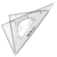 广博(GuangBo)2把装45CM直角三角尺子+等腰三角板含量角器文具CB5645