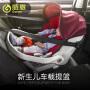 【支持礼品卡】感恩婴儿汽车儿童安全座椅 车载宝宝提篮约0-12个月isofix硬接口