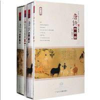 原装正版 唐诗三百首 宋词三百首(16CD+2书) 名家朗诵光盘碟片