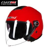 双镜片摩托车头盔男女组合半盔全盔覆式四季通用夏季冬季保暖 X