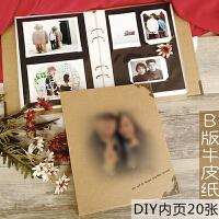 adfenna七夕情人节礼物 情侣定制礼物 封面中号DIY/4寸/6寸照片相册