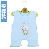 新生儿肚兜宝宝秋冬季加厚小孩睡觉护肚围儿童婴儿夹棉防踢被