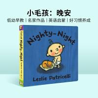 送音频 英文原版绘本 Nighty Night 晚安 一根毛小毛孩系列 名家Leslie Patricelli 幼儿启