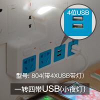 无线扩展插座转换器电源一转二三转换插头多功能用USB插排带开关
