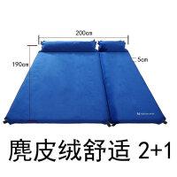 野餐户外防潮垫超轻自动充气垫子双人加宽帐篷睡垫三3-4人加厚5cm
