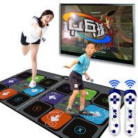 跳舞毯 双人电视电脑两用体感电视游戏机 炫舞毯 跳舞机 体感摄像头切水果