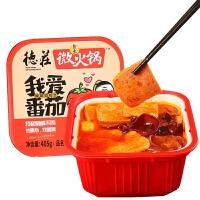 重庆德庄自热番茄味火锅405g*1盒不辣的方便懒人自热冷水微火锅