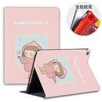 苹果ipad新款mini5保护套2019硅胶air3平板电脑2迷你2018新版4软壳 【ipad //】我真阔爱(收藏