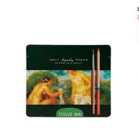 MARCO马可雷诺阿3120-24色 水溶性彩色铅笔 铁盒装