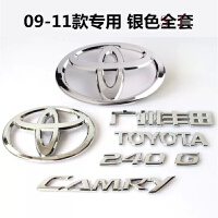 广汽丰田09-11凯美瑞车标金色CAMRY 240G前中网标后尾箱标贴标志