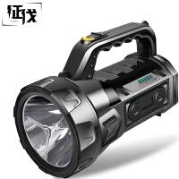 征伐 强光手电筒 led可充电强光大功率手电筒氙气远射家用户外手提灯探照灯聚光照明灯 黑色 30W