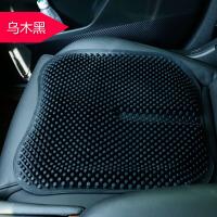 汽车硅胶坐垫通用凉垫单片通风透气按摩防滑座椅垫夏季隔热垫