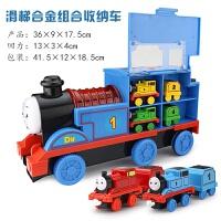 大号赫思托马斯小火车头宝宝汽车音乐惯性儿童玩具车列车模型男孩 滑梯-磁性收纳托马斯 带4组合金小火车