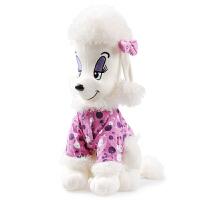 毛绒玩具狗公仔坐姿哈利狗创意玩偶狗年吉祥物抱枕年会礼品