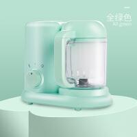婴儿辅食机宝宝多功能蒸煮搅拌一体全自动料理榨汁打泥研磨器电动