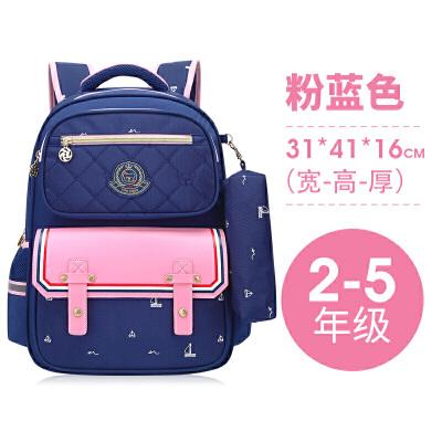 英伦贵族小学生书包女孩男童2-3-6年级减负护脊双肩背包防水12岁 粉蓝色 RR-2564 春光乍泄,心潮涌动,欢迎大家选购.