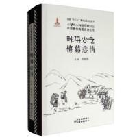 TC-梅葛悲情 中国质检出版社(原中国计量出版社) 9787502643089