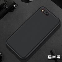 小米note3手机壳not3套5.5寸磨砂MCE8软壳minote3软xm硅胶闹特nt3保护套xia 小米note3-