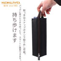 日本KOKUYO国誉笔袋学生用男多功能大容量文具ins女铅笔盒创意网红少女心日系对开式初中简约高中生硅胶笔袋