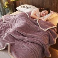 毛毯女生双层毛毯被子加厚冬季毯子珊瑚绒床单法兰绒羊羔绒单人午睡毯男女 2面- 豆沙 三层复合毯- 200*230cm