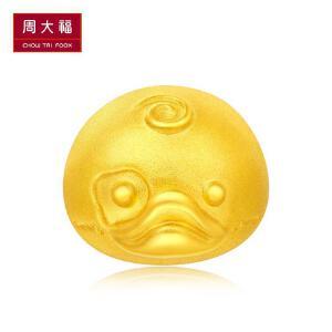 周大福 LTDUCK系列勇敢小黄鸭转运珠足金黄金吊坠R20410>>定价