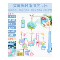 婴儿童床铃带音乐旋转新生儿3-6-9-12个月0-1岁玩具男孩女孩抖音