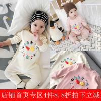 婴儿春装0一1岁男女宝宝衣服新生幼儿长袖爬爬服韩版连体衣潮