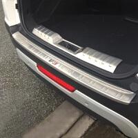 华晨后护板 汽车踏板 后备箱门槛条 改装专用后尾箱护板 中华V3