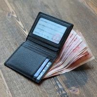 新款设计迷你小钱包竖款时尚男士短款钱包软牛皮夹驾驶证钱夹