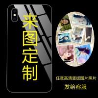 海贼王华为nova4动漫nova3夜光手机壳定制荣耀10青春版玻璃8X路飞
