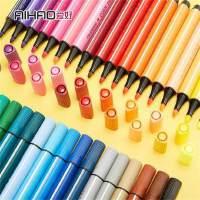 【单件包邮】爱好1996水彩笔套装大容量三角杆儿童幼儿园小学生用可水洗24色36色48色
