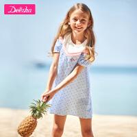 【2折价:56】笛莎连衣裙夏季新款女童印花甜美印花裙子