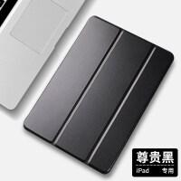 艾派mini2硅胶后壳apad air2保护套i pad4苹果平板2018新款5爱派6 Mini123黑色 送钢化膜
