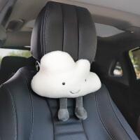 汽车头枕套装可爱毛绒云朵护颈枕车内装饰品腰枕靠枕套枕腰靠