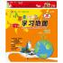 小学生学习地图-(1-3年级)(超值三合一中国地图+世界地图+小学生地理学习手册)与小学课程同步囊括小学教材中与地理相关的全部知识点