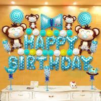 【支持礼品卡】宝宝1周岁儿童生日快乐party布置背景墙派对装饰用品铝膜气球套餐5fi