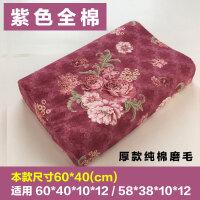泰国记忆乳胶枕套夏季纯棉颈椎枕套50x30儿童橡胶枕头套60*40 玫红色 60*40