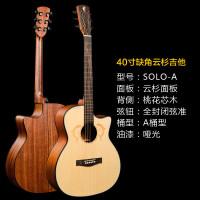 ?吉他40寸41寸单板吉他民谣吉他桃花芯进阶款电箱吉它? 4_SOLO-A 40寸缺角云杉