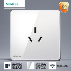 西门子开关插座面板睿致正品空调插座面板16A三孔86型墙壁插座新