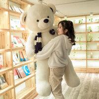 抱抱熊2米泰迪熊猫毛绒玩具生日礼物女生布娃娃大熊公仔送女友